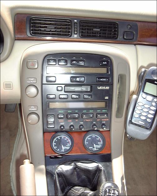 console-2.jpg